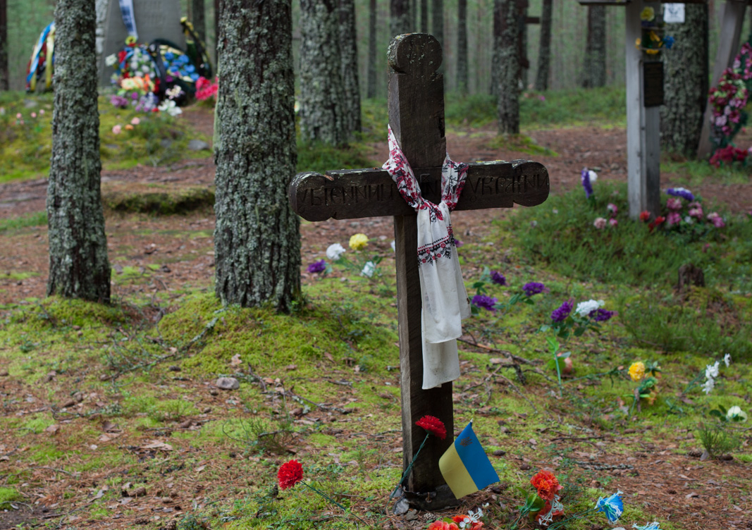 Украинский крест