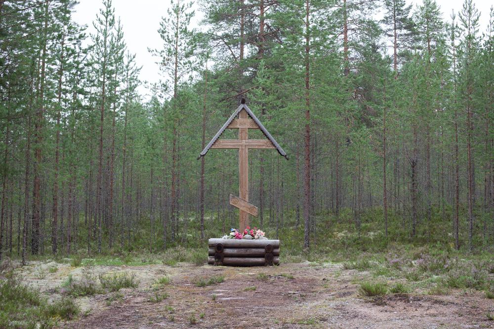 Карельский крест