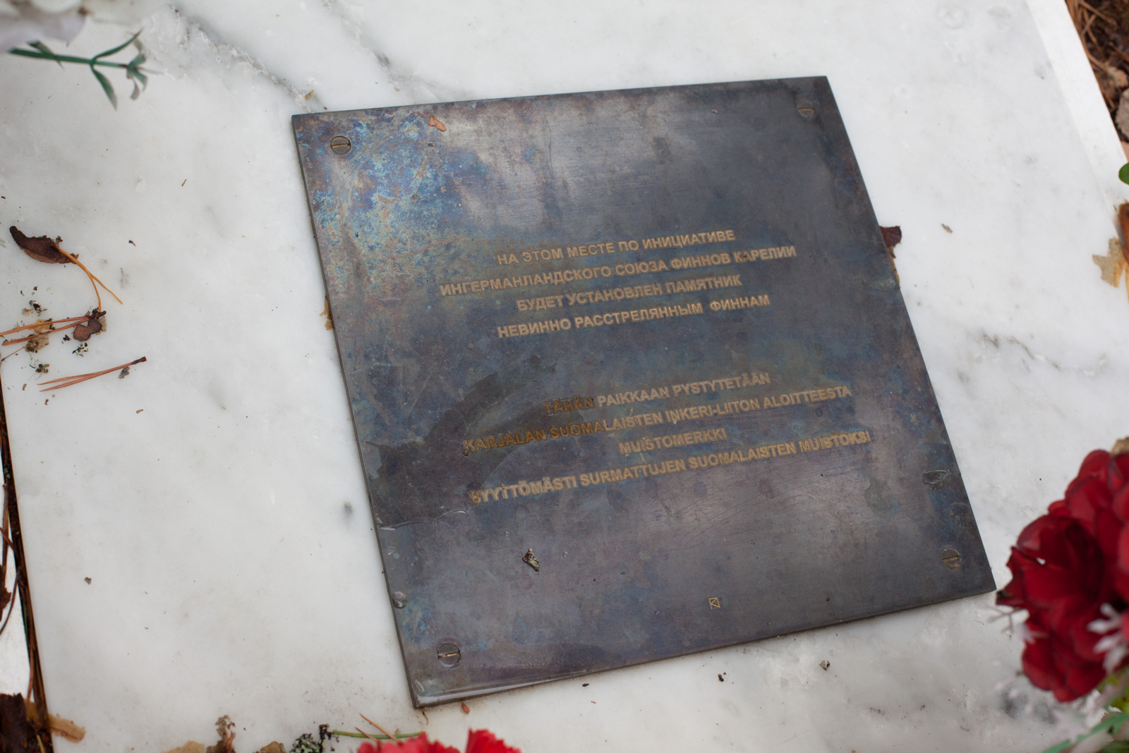 Закладная плита памятника расстрелянным финнам. Фото Александр Соло 21.07.2016