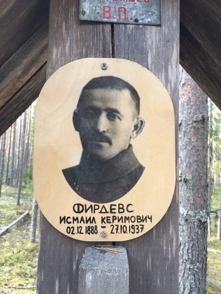 Памятная табличка И. К. Фирдевсу. 2018 год