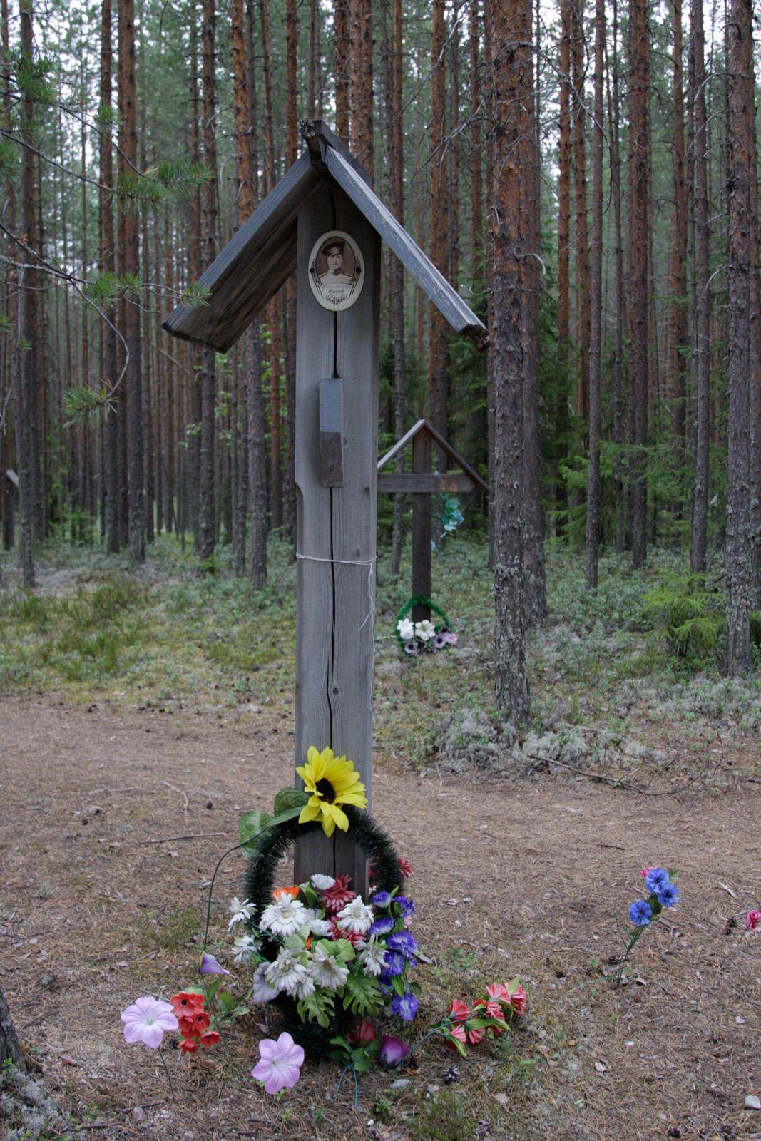 Памятная табличка Ф.П. Багрову. Фото 04.08.2011.