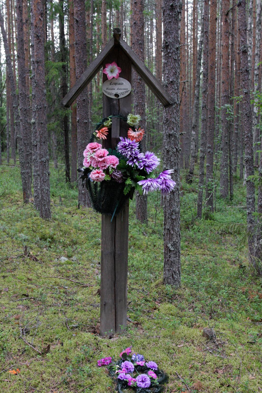 Памятная табличка Н.А. Егармин. Фото 04.08.2011.