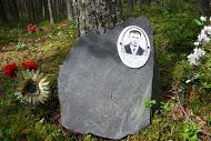 Памятный знак Игнатию Тимофеевичу Елагину
