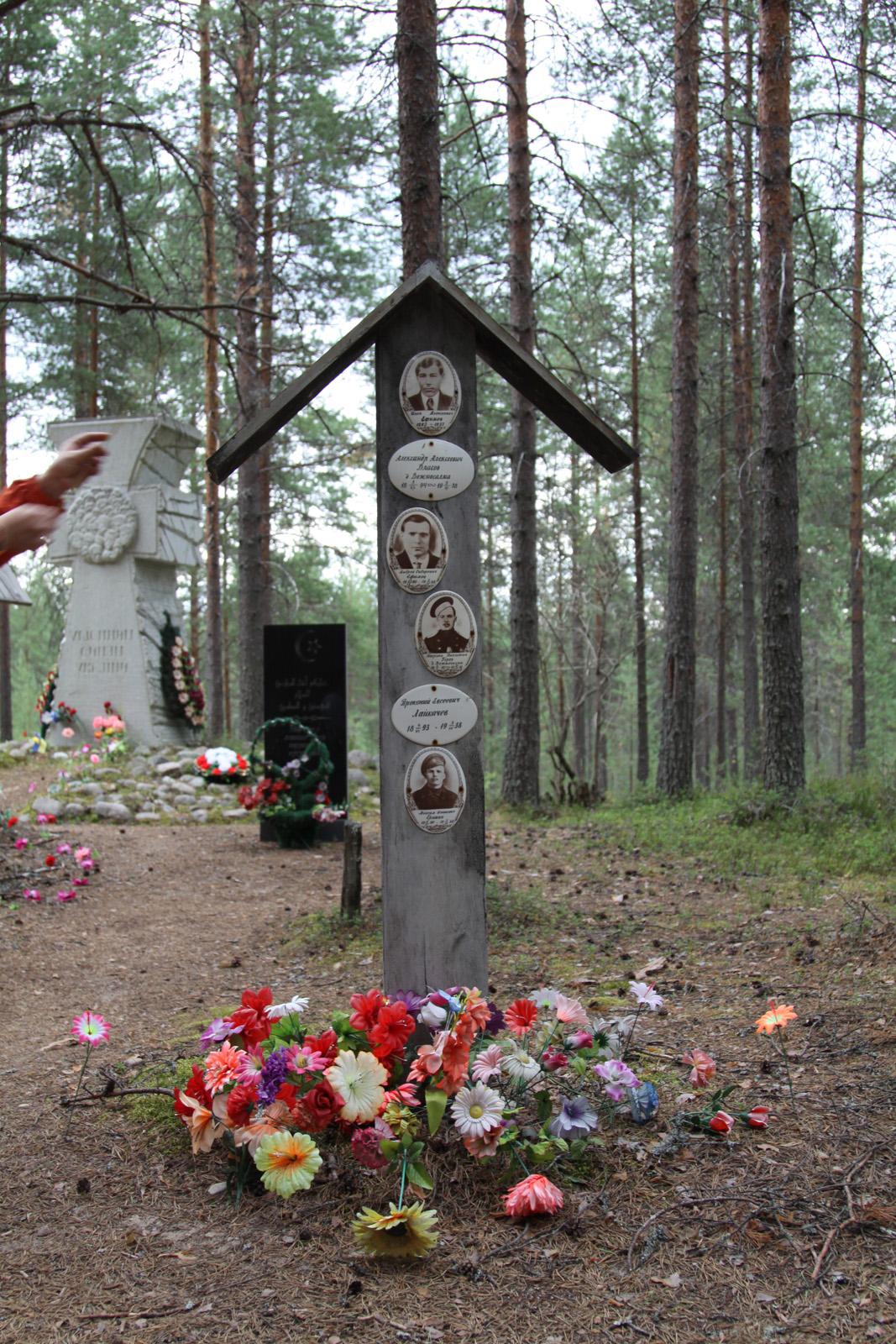 Памятная табличка Андрею Сидоровичу Ефимову  Фото 04.08.2011.