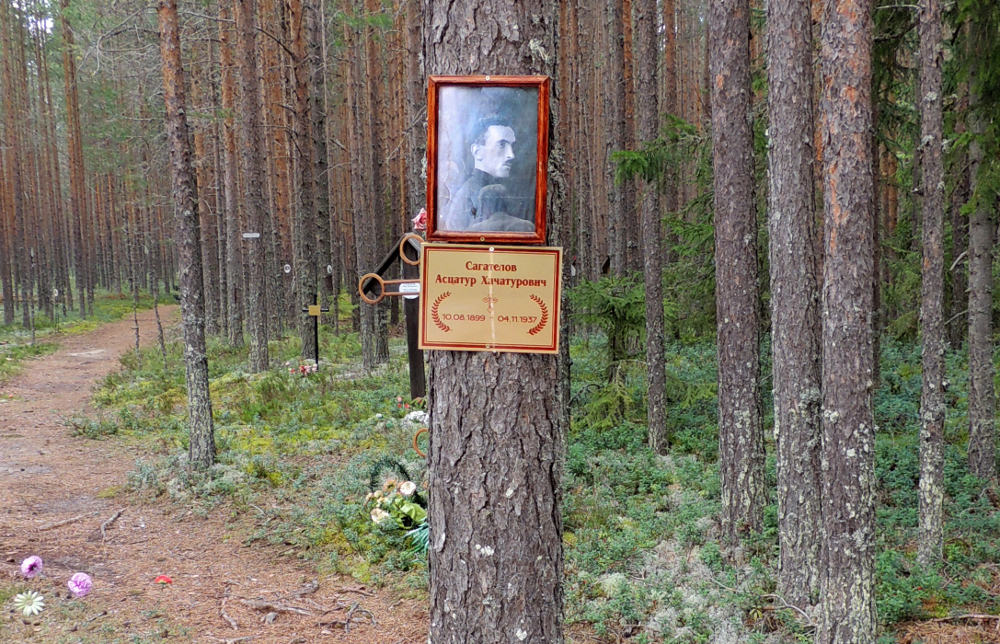 Памятная табличка Асцатуру Хачатуровичу Сагателову
