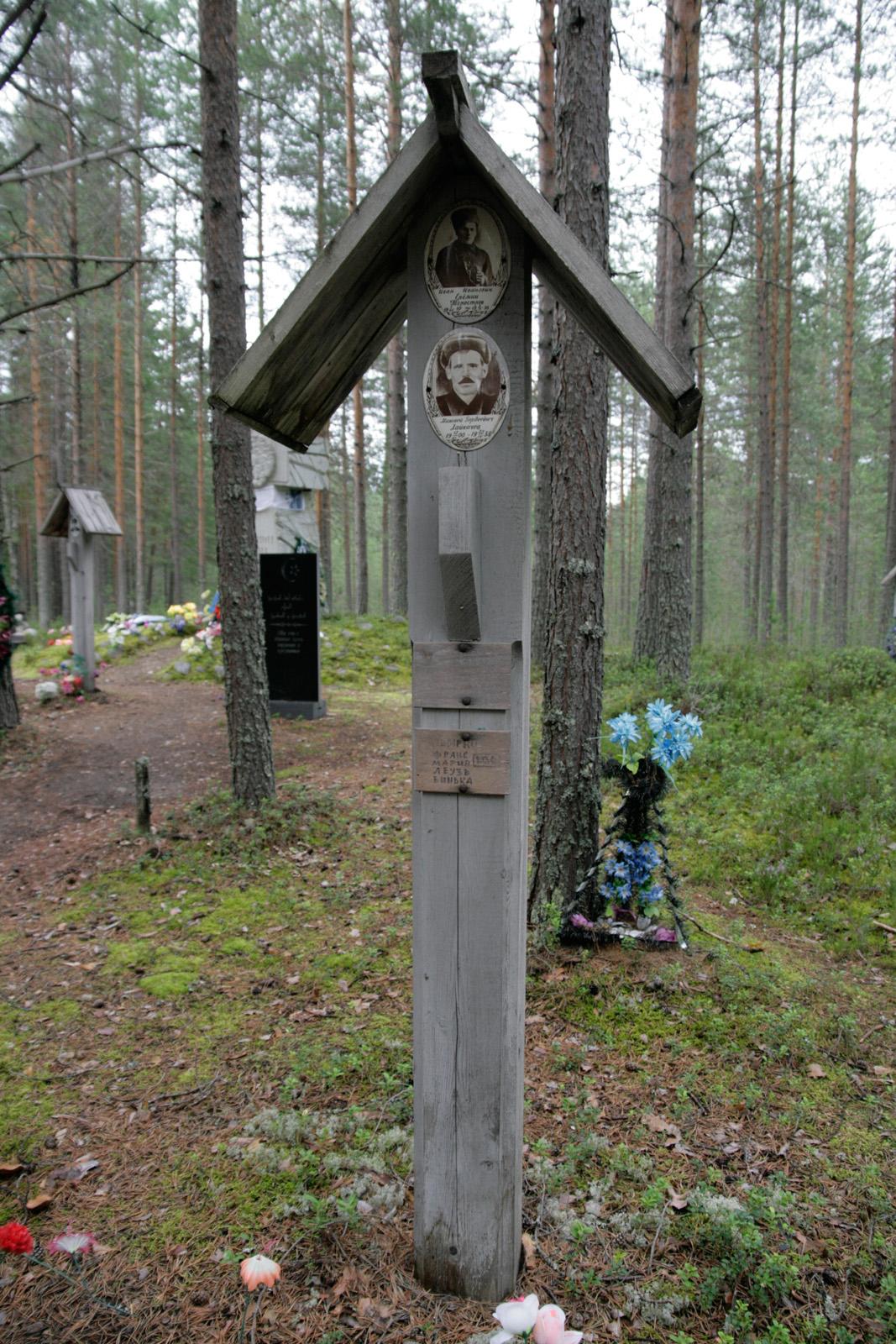 Памятная табличка Ивану Ивановичу Еремину  Фото 04.08.2011.